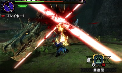 File:MHGen-Lagiacrus Screenshot 009.jpg