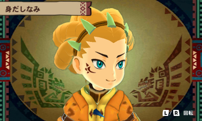 File:MHST-Gameplay Screenshot 050.jpg