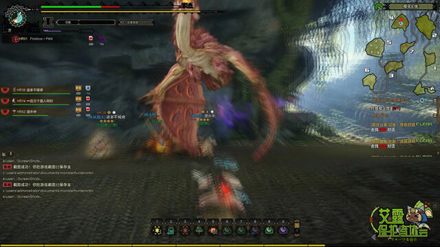 File:MHO-Pink Rathian Screenshot 009.jpg