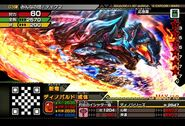 MHSP-Glavenus Adult Monster Card 001
