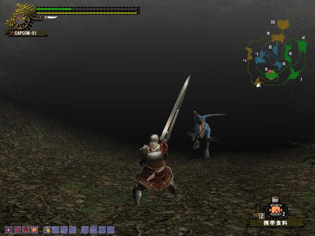 File:FrontierGen-Velocidrome Screenshot 018.jpg