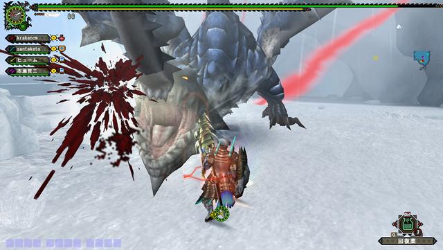 File:FrontierGen-Anorupatisu Screenshot 003.png