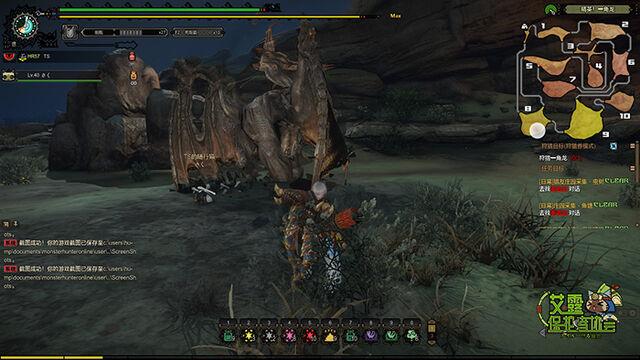 File:MHO-Monoblos Screenshot 035.jpg