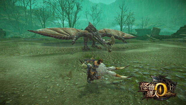 File:MHO-Purple Gypceros Screenshot 010.jpg