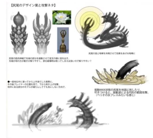 File:MH4U-Najarala Concept Art 003.png