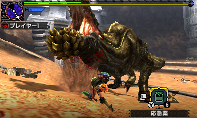 File:MHGen-Deviljho Screenshot 006.jpg