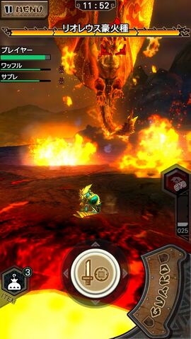 File:MHXR-Flame Rathalos Screenshot 006.jpg