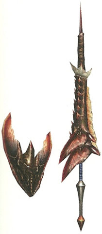 File:FrontierGen-Lance 013 Low Quality Render 001.png