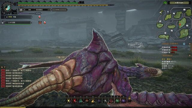 File:MHO-Purple Gypceros Screenshot 021.jpg