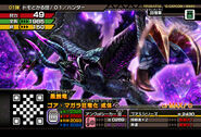 MHSP-Frenzied Gore Magala Adult Monster Card 001