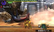 MHGen-Gammoth Screenshot 023