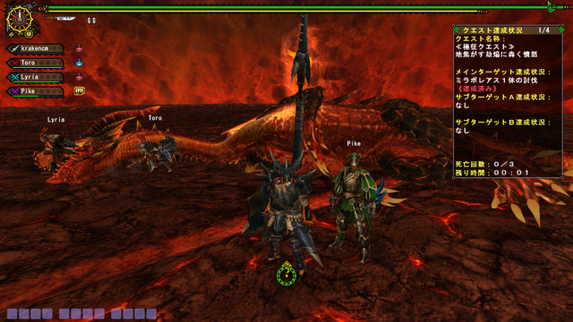 File:G conquest C fatalis ^-^ me, pike, toro and Lyria.png