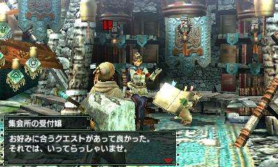 File:MHGen-Gameplay Screenshot 028.jpg