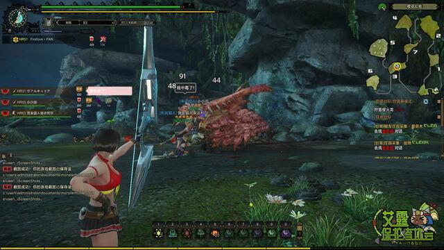File:MHO-Pink Rathian Screenshot 013.jpg