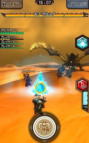 File:MHXR-Nefu Garumudo Screenshot 008.jpg