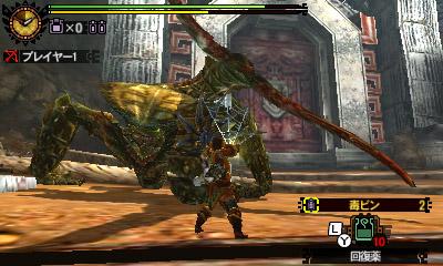File:MH4U-Seltas Queen Subspecies Screenshot 009.jpg