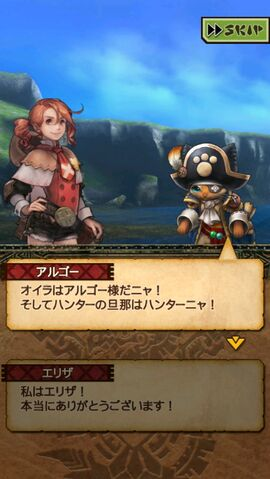 File:MHXR-Gameplay Screenshot 013.jpg