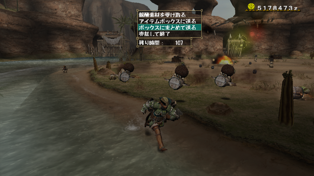 File:MHFO Airuien Invasion Airus Ending Screen.png