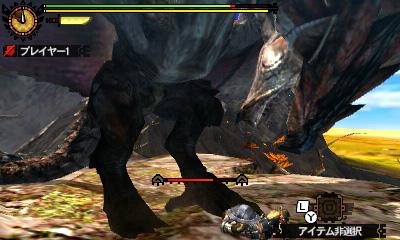 File:MH4-Rathalos Screenshot 007.jpg