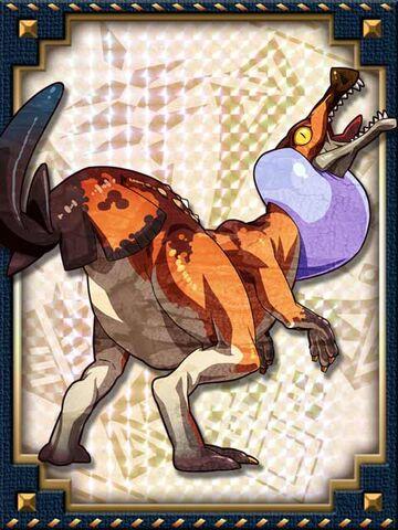 File:MHCM-Great Wroggi Card 001.jpg
