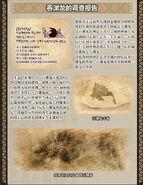 MHOL-Tartaronis Concept Art 001