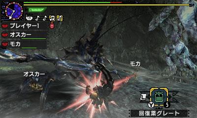 File:MHGen-Shogun Ceanataur Screenshot 006.jpg