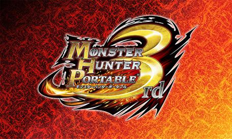 File:Monsterhunterport3rd.jpg