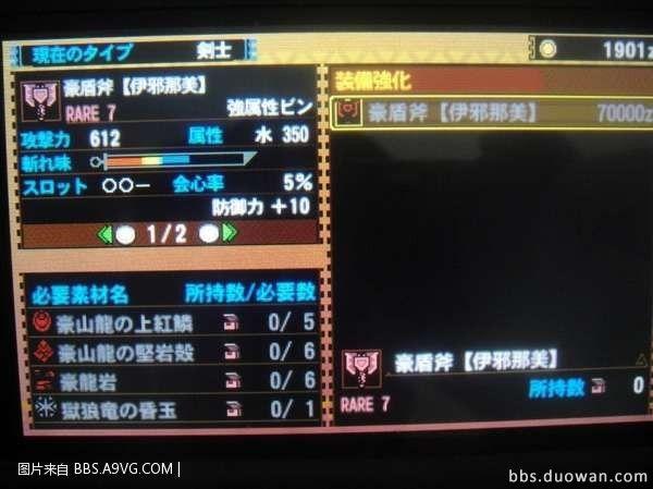 File:SnWX8hi.jpg
