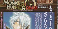 Monster Hunter Orage: Chapter 10
