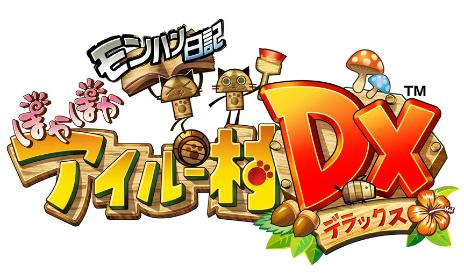 File:Logo-MHDFVDX JP.jpg