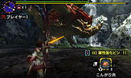 MHGen-Tetsucabra Screenshot 002