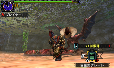 File:MHGen-Yian Kut-Ku Screenshot 011.jpg