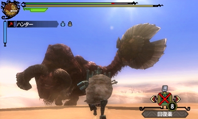 File:MH3U-Rust Duramboros Screenshot 005.jpg
