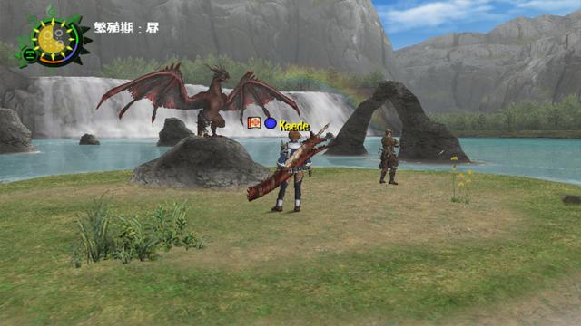 File:MHFO Mira LV3 Dragon Halk.png