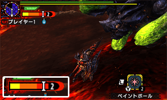 File:MHX-Brachydios Screenshot 005.png