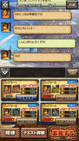 File:MHXR-Gameplay Screenshot 001.jpg
