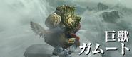 MHGen-Gammoth Intro 2