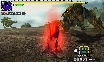 File:MHGen-Zinogre Screenshot 005.jpg
