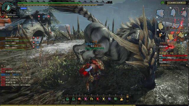 File:MHO-Slicemargl Screenshot 005.jpg
