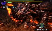 MHXX-Akantor Screenshot 001