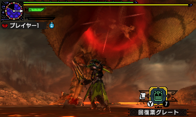 File:MHGen-Hyper Rathalos Screenshot 004.jpg