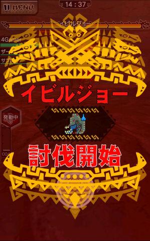 File:MHXR-Deviljho Screenshot 001.jpg