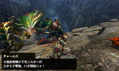 File:MH4U-Seltas Queen Screenshot 004.jpg