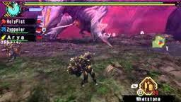 File:Amatsu fury mode.jpg