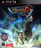 Box Art-MHF-G7 PS3