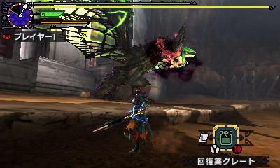 File:MHGen-Hyper Astalos Screenshot 003.jpg