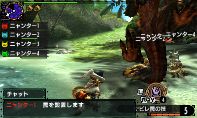 File:MHGen-Great Maccao Screenshot 020.jpg