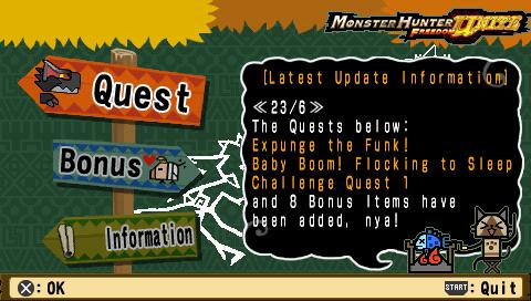 File:MH download screen.jpg