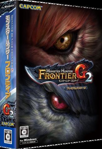 File:Box Art-MHF-G2 PC.png