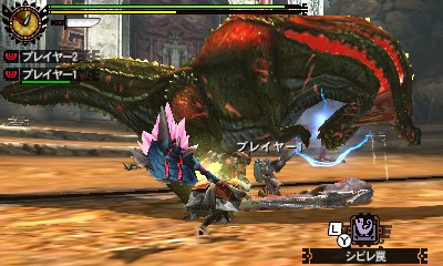 File:MH4U-Deviljho and Great Jaggi Screenshot 001.jpg